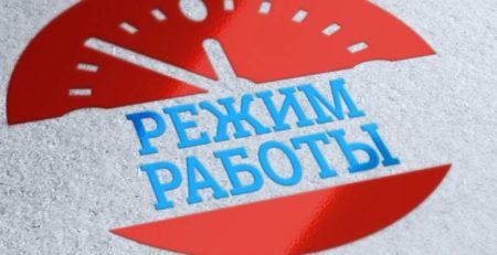 Во время карантина, Lecco-кухни работают онлайн! Дорогие друзья! В связи с объявлением всероссийского карантина в стране с 28.03.2020 по 05.04.2020 Мы временно не работаем оффлайн (не принимаем в салоне).